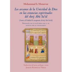 Los arcanos de la unicidad de Dios en las estancias espirituales del sheij Abú Sa'id