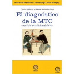 El diagnóstico de la MTC